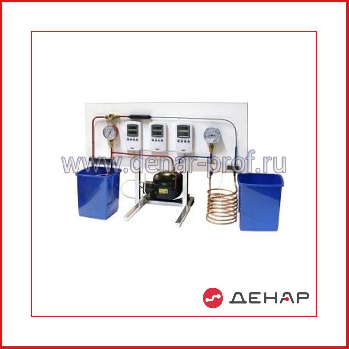 Типовой комплект учебного оборудования Тепловой насос-2