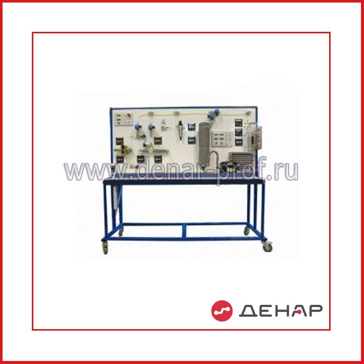 Лабораторный стенд Криогенная и холодильная техника КХТ-СК