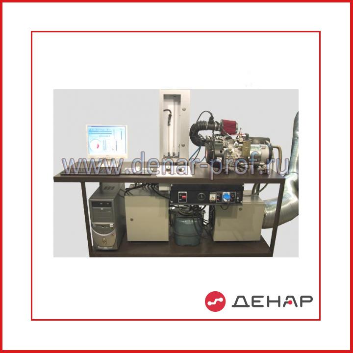 Автоматизированная лаборатория для изучения бензиновых двигателей.