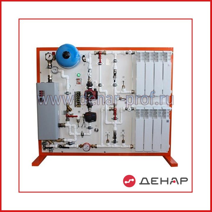 Учебный стенд АСО-1 «Автономная автоматизированная система отопления»