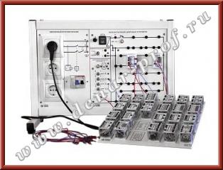 Основы цифровой техники ОЦТ2-Н-Р