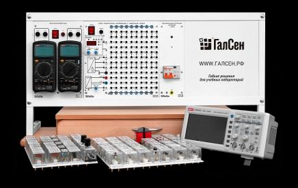 Основы аналоговой электроники ОАЭ1-Н-Р
