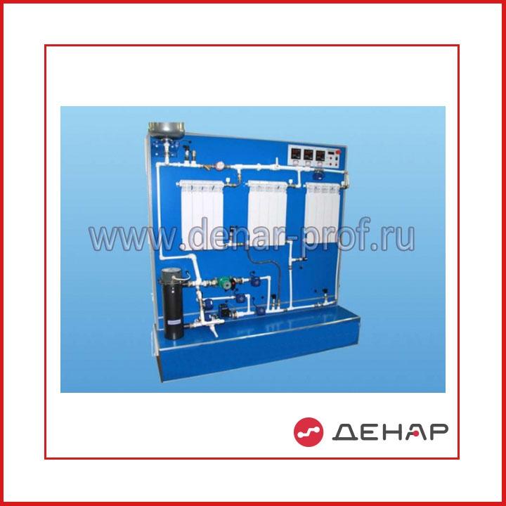 Ионный электрокотел для отопления частного дома цена