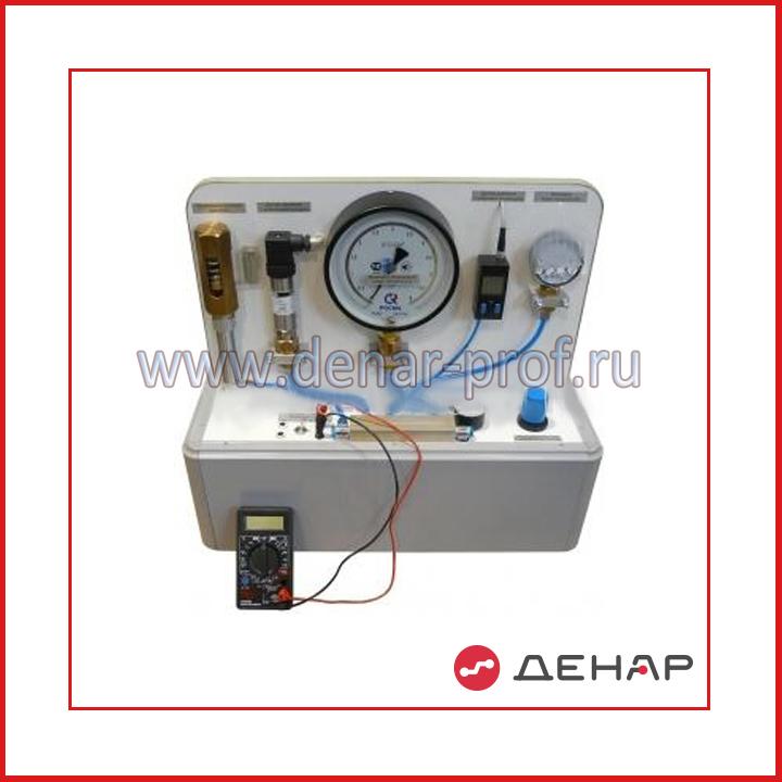 Типовой комплект учебного оборудования «Методы измерения давления» МСИ-Д-025