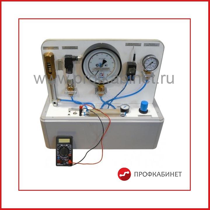 Типовой комплект учебного оборудования «Методы измерения давления» МСИ-Д-04