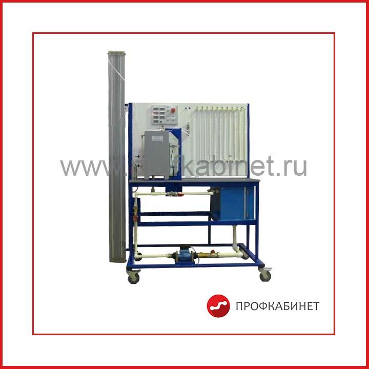 Типовой комплект учебного оборудования «Гидростатика-М2» ГС-014-4ЛР-01