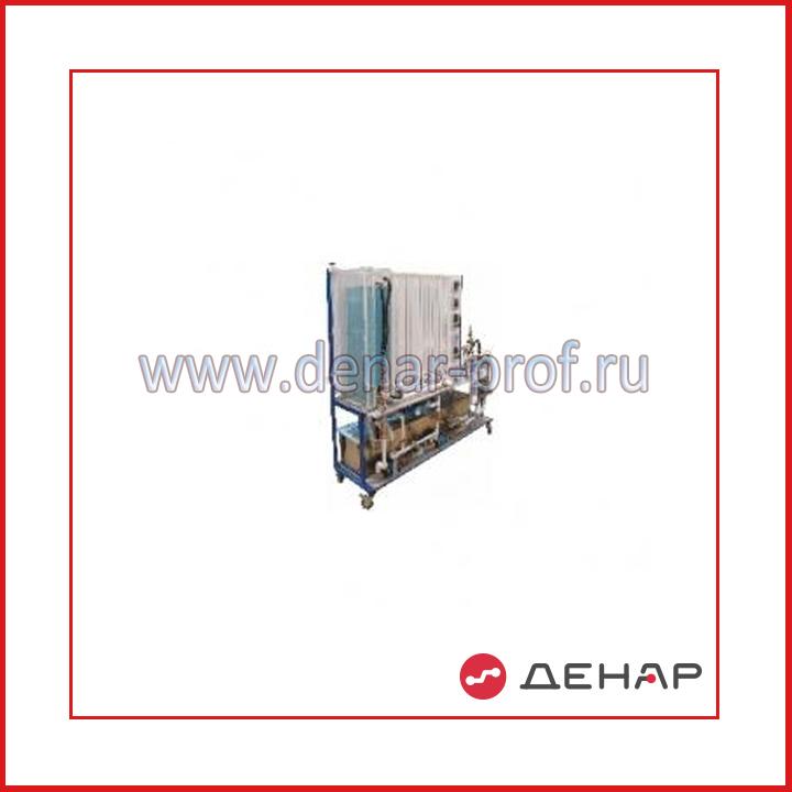 Типовой комплект учебного оборудования «Основы механики жидкости ОМЖ-09-6ЛР-01