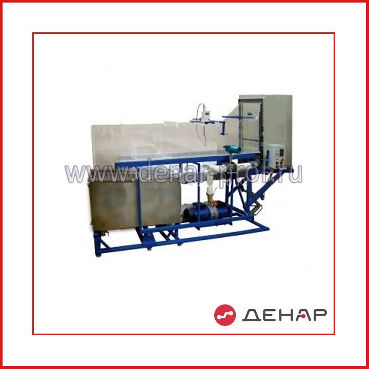 Типовой комплект учебного оборудования «Истечение жидкости из отверстий и насодков» ЭМЖ-ИЖ-014-10ЛР-01