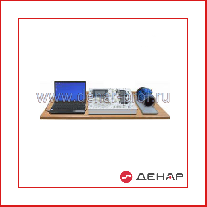 """Типовой комплект учебного оборудования  """"Промышленная автоматика – программируемый контроллер и преобразователь частоты фирмы DELTA"""", исполнение настольное с ноутбуком,  ПА-DELTA-НН"""