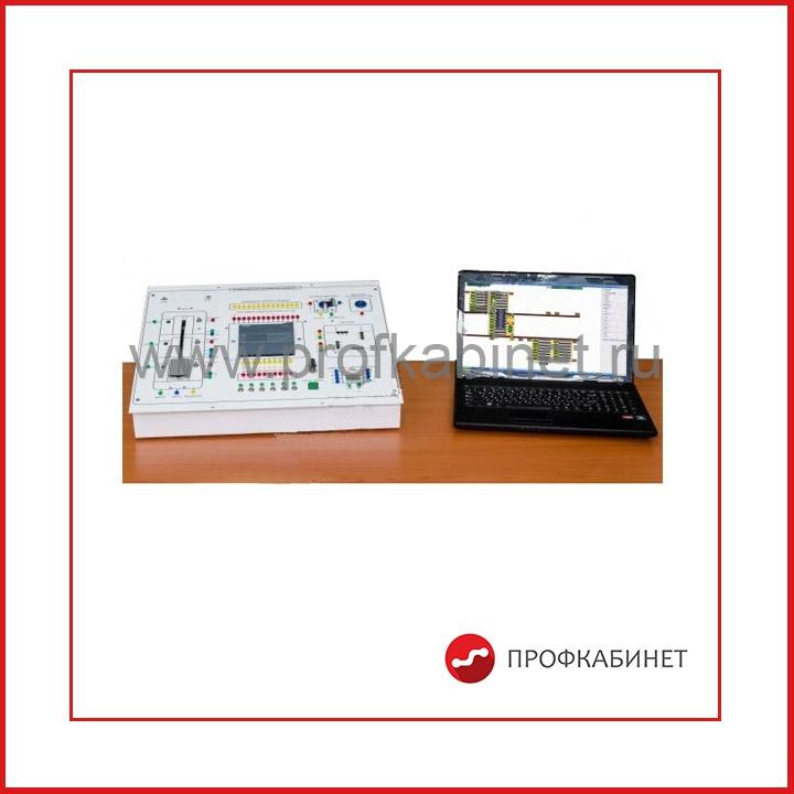 """Типовой комплект учебного оборудования """"Промышленная автоматика - программируемый контроллер SIEMENS S7-1200"""", исполнение моноблочное с ноутбуком, ПА-SIEMENS-2-НН"""