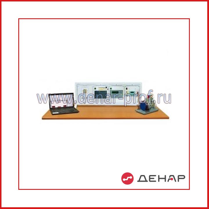 """Типовой комплект учебного оборудования """"Промышленная автоматика SIEMENS"""", исполнение настольное с ноутбуком, ПА-SIEMENS-1200-НН"""