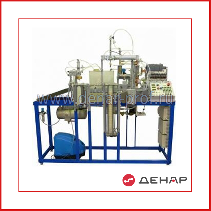 Типовой комплект учебного оборудования «Автоматизированная линия дозирования и упаковки жидкости» АЛ-ДУЖ-13ЛР-01