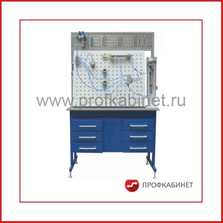 Типовой комплект учебного оборудования «Пневматические мехатроные модули» СПУ-УН-ПММ-013-27ЛР-01