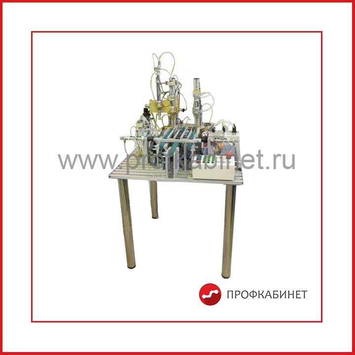 Типовой комплект учебного оборудования «Пневмопривод автоматизированной технологической линия сборочного процесса на основе мехатронных модулей» ПП-АТЛСП-ПММ-014-30ЛР-01