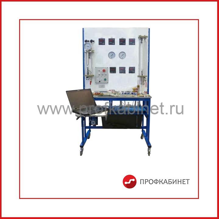"""Типовой комплект учебного оборудования """"Измерения давлений, расходов и температур в системах водоснабжения"""" ИСВ-ДРТ-012-8ЛР-Р"""