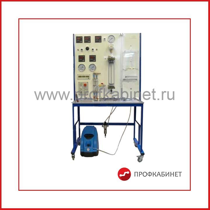 """Типовой комплект учебного оборудования """"Измерения давлений, расходов и температур в системах газоснабжения"""" ИСГ-ДРТ-012-11ЛР-Р"""