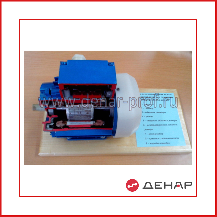 Двигатель постоянного тока с последовательным  возбуждением ДПТПВ1-С-Р