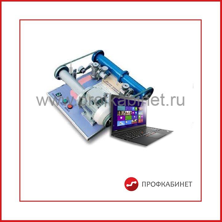 Автоматизированный лабораторный комплекс «Рабочие процессы механических передач» (модульный)