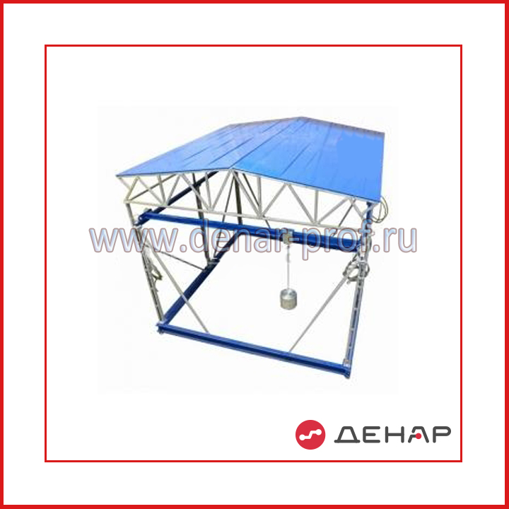 Типовой комплект учебного оборудования «Модель несущих конструкций промышленного здания» МКПЗ-7ЛР-11