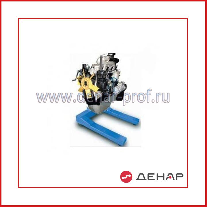 Стенд-тренажер «Двигатель Д-245 (ЗИЛ 5301 «Бычок»)»