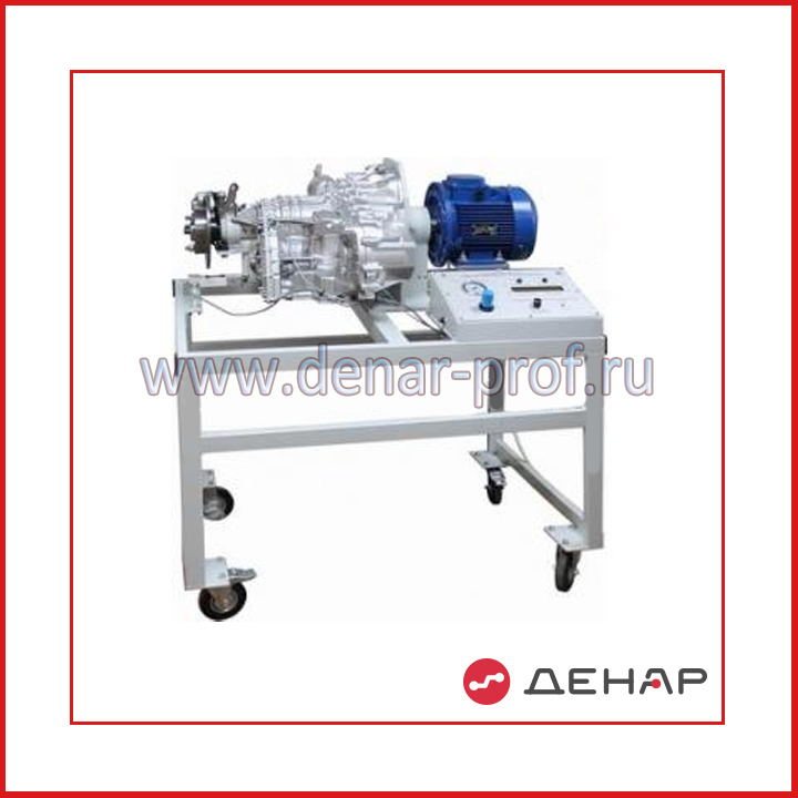 АЛК «Рабочие процессы гидродинамического трансформатора»