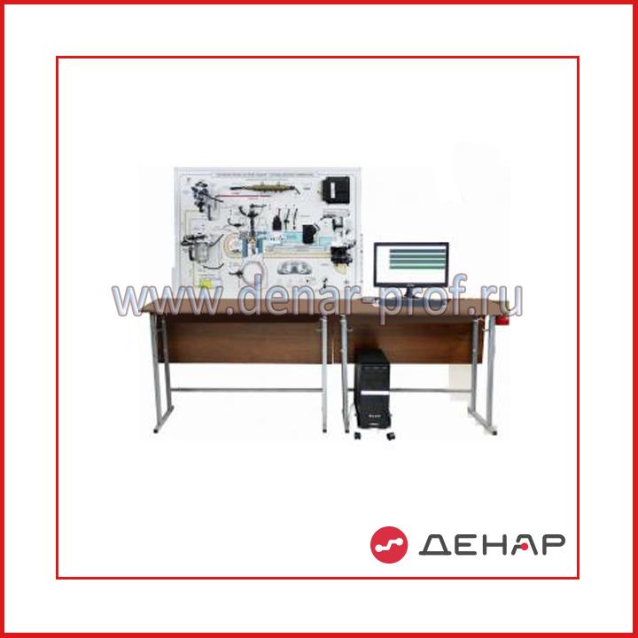 Лабораторный стенд  «Система управления дизельного двигателя COMMON RAIL»