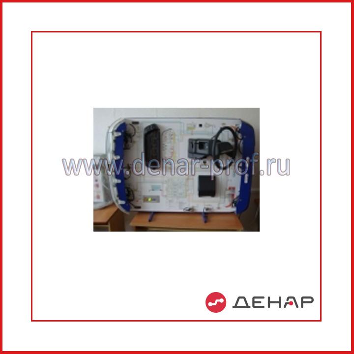 Диагностический тренажерный комплекс «Инструментальные методы контроля приборов освещения и сигнализации автомобиля»