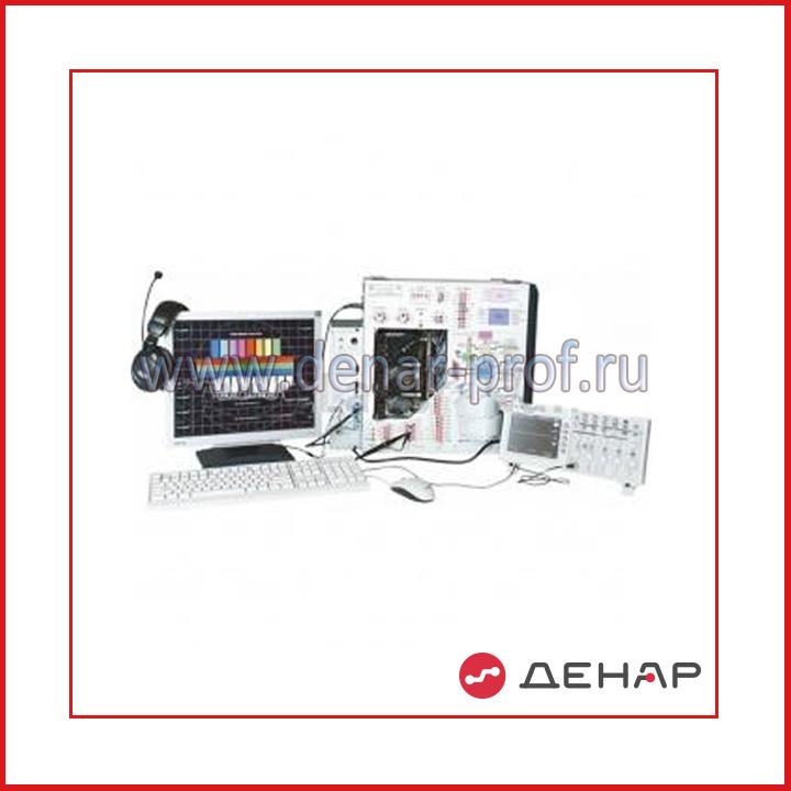 Типовой комплект учебного оборудования «Персональный компьютер» ПК - 02