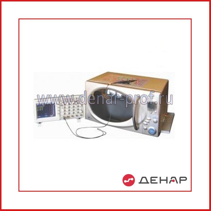 Типовой комплект учебного оборудования «Печь СВЧ» СВЧ - 05