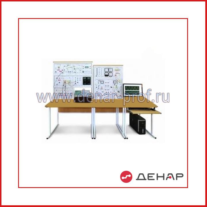 """Типовой комплект учебного оборудования """"Силовая электроника"""", исполнение стендовое компьютерное с осциллографом, СЭ-СКА"""