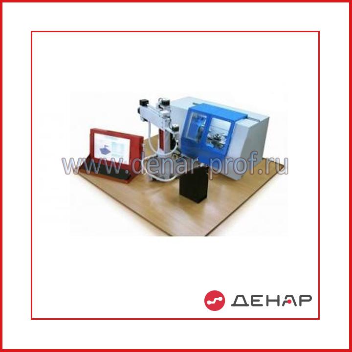 Гибкий производственный модуль  с компьютерным управлением на базе настольного токарного станка и учебного робота  ГПМ-Т-Робин Ц1