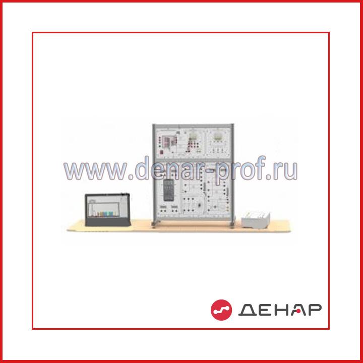 """Типовой комплект учебного оборудования """"Трехфазные трансформаторы напряжения"""", исполнение настольное с ноутбуком, ТТН-НН"""