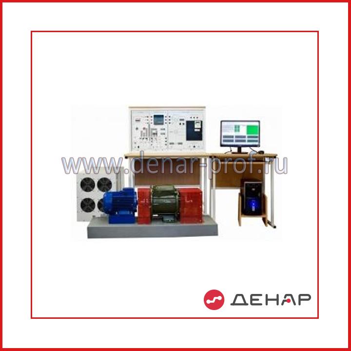 """Типовой комплект учебного оборудования """"Трехфазный синхронный генератор 5кВт"""", исполнение стендовое компьютерное, ТСГ-5-СК"""