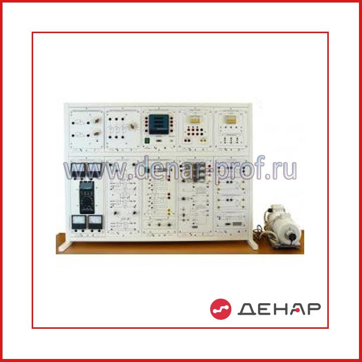 """Типовой комплект учебного оборудования """"Электропривод"""", исполнение настольное ручное, ЭП-НР"""