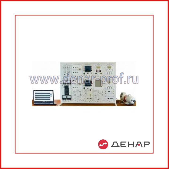 """Типовой комплект учебного оборудования """"Электропривод"""", исполнение настольное с ноутбуком, ЭП-НН"""