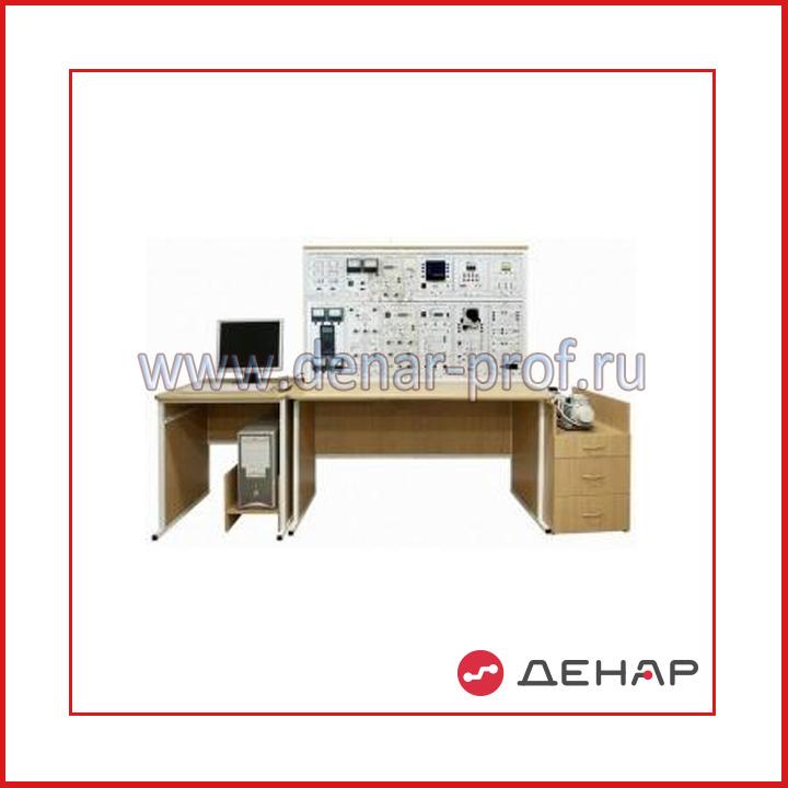 """Типовой комплект учебного оборудования """"Электропривод"""", исполнение стендовое компьютерное, ЭП-СК"""