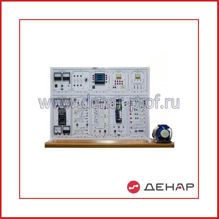 """Типовой комплект учебного оборудования """"Электропривод с универсальной машиной переменного тока"""", исполнение настольное ручное, ЭП2-НР"""