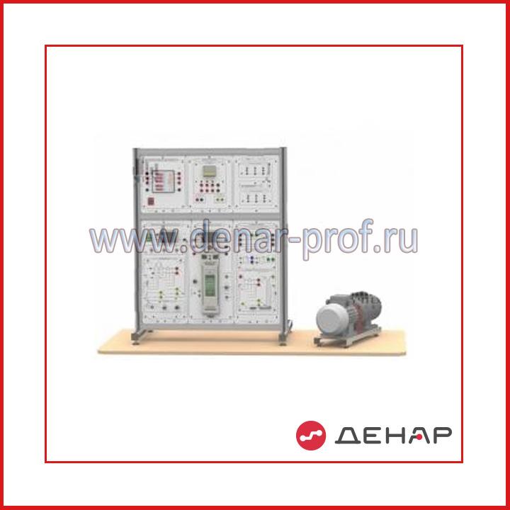 """Типовой комплект учебного оборудования """"Частотнорегулируемый электропривод"""", исполнение настольное ручное, ЧЭП-НР"""