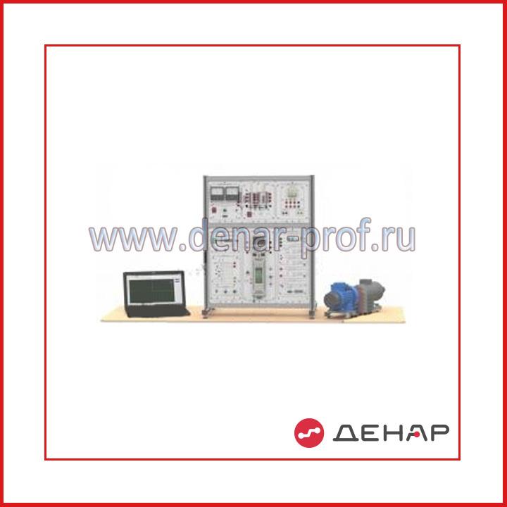 """Типовой комплект учебного оборудования """"Частотнорегулируемый синхронный электропривод"""", настольное с ноутбуком, ЧЭП2-НН"""