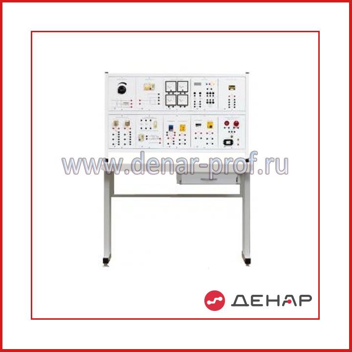 Типовой комплект учебного оборудования «Электрические аппараты»», исполнение стендовое, ручное ЭА-СР