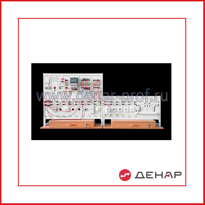 Электромонтаж в жилых и офисных помещениях ЭМЖП1-С-Р