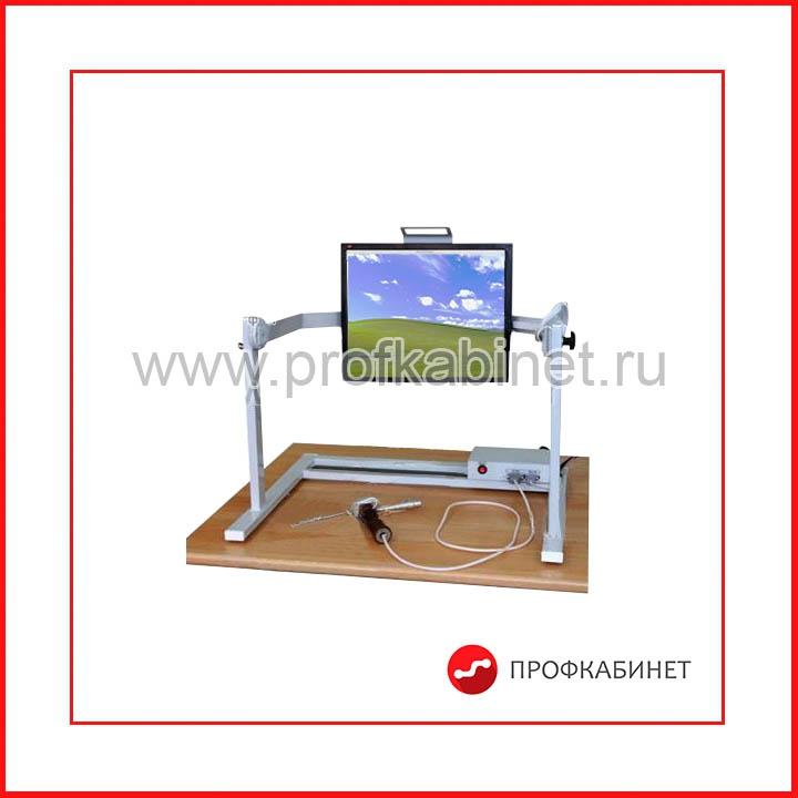 Лабораторный стенд «Системы электроснабжения промышленных предприятий с устройствами релейной защиты», исполнение стендовое ручное