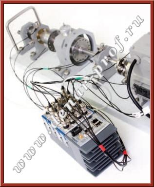 Лаборатория диагностики роторных систем