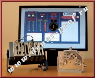 Лаборатория управления двигателем постоянного тока и вибродиагностики зубчатых механизмов