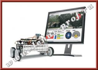 Программируемый мобильный робот в сборе