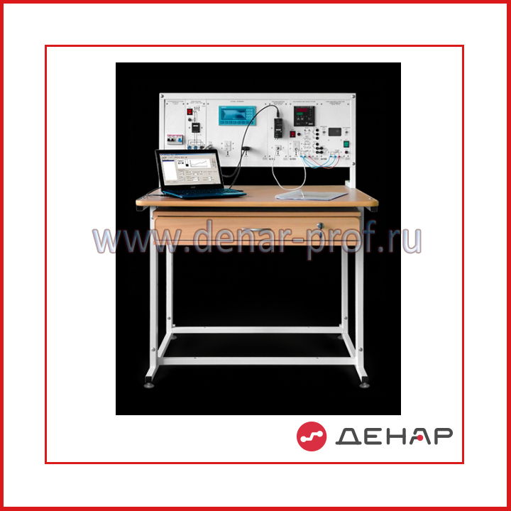 Автоматизация технологических процессов и производств на основе приборов ОВЕН АТПП1-С-К
