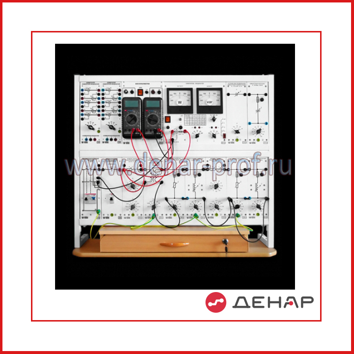Электроэнергетика — Электроэнергетические системы и сети ЭЭ1-ЭСС-С-Р