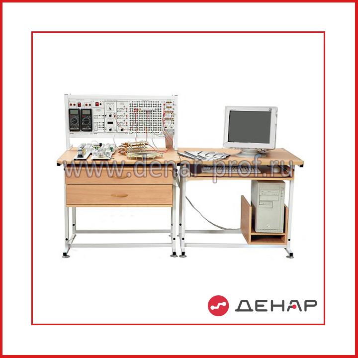Теоретические основы электротехники ТОЭ3-С-Р