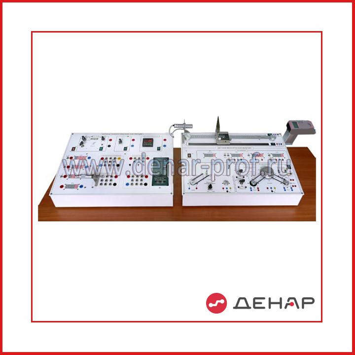 Типовой комплект учебного оборудования «Промышленные датчики», исполнение моноблочное, ручное ПД-мах