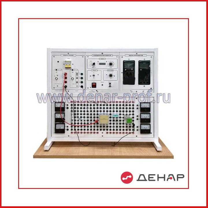 Типовой комплект учебного оборудования «Электрические цепи и основы электроники», исполнение настольное ручное минимодульное (ЭЦиОЭ-НРМ)
